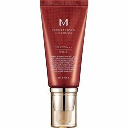 Для лица -  Тональный крем M Perfect Cover BB Cream 23 - Natural Beige, 0