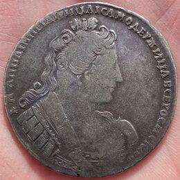 Монеты - серебряный рубль 1733 года, Анна Иоанновна, 0