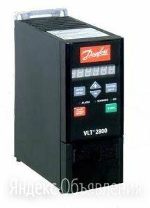 Преобразователь частоты Danfoss VLT2805 по цене 6000₽ - Производственно-техническое оборудование, фото 0