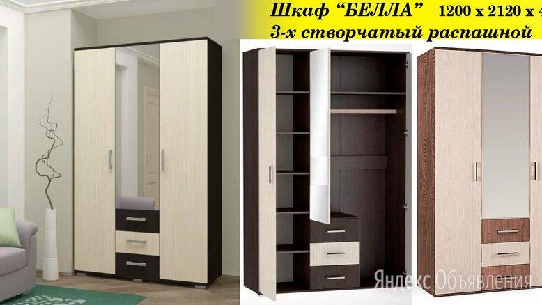 Шкаф распашной по цене 8300₽ - Шкафы, стенки, гарнитуры, фото 0