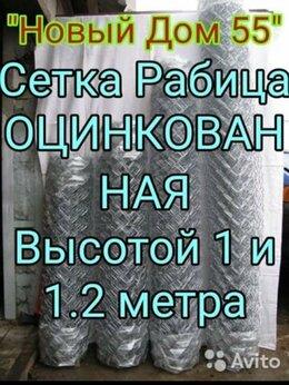 Металлопрокат - Оцинкованная сетка Рабица высотой 1 и 1.2 метра, д, 0