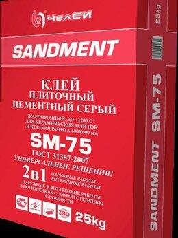 Клей - Клей плиточный цементный жаростойкий серый SM-75…, 0