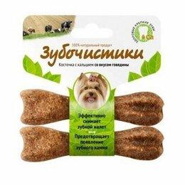 Товары для сельскохозяйственных животных - Зубочистики д/соб мелких пород вкус говядины 2*18г, 0
