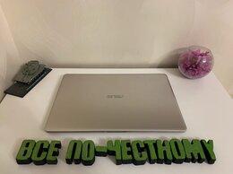 """Ноутбуки - Ультра бук asus Core i5-7300HQ, 15.6"""" Full HD, 0"""