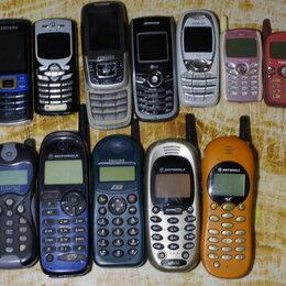 Мобильные телефоны - СОТОВЫЕ 90-2000 х рабочие, 0
