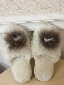 Домашняя обувь - Новые Меховые Тапочки , 0