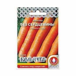 Семена - Без сердцевины Морковь Кольчуга 2г Русский огород, 0