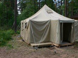 Военные вещи -  Палатка уст-56 с конверсионными повреждениями, 0