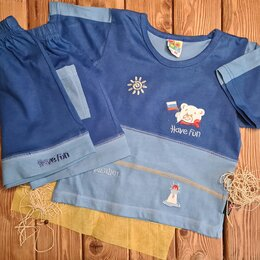 Комплекты и форма - детская одежда,  костюмы для  мальчиков , 0