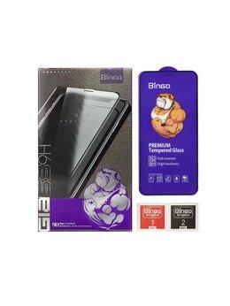Защитные пленки и стекла - Защитное стекло для iPhone 11 Pro Max / Xs Max, 0