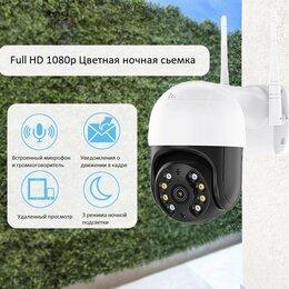 Видеокамеры - Уличная поворотная IP камера Wi-Fi 2 мп, 0