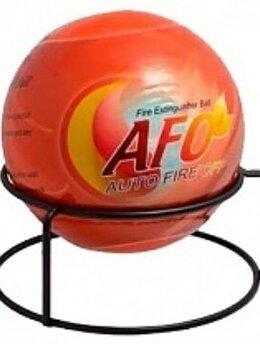 Противопожарное оборудование - Огнетушитель самосрабатывающий, 0