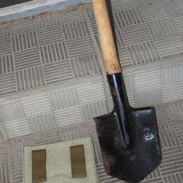 Военные вещи - лопатка саперная ссср , 0