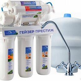 Аксессуары - Фильтр для воды Гейзер Престиж М, 0