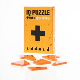 Головоломки - Головоломка IQ PUZZLE крест греческий, 0