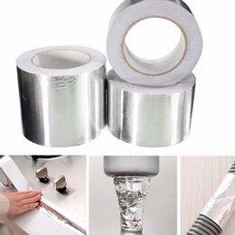 Строительный скотч - Металлизированная клейкая лента 48мм*10м, 0