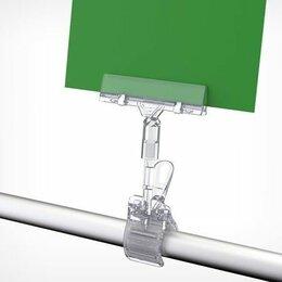 Рекламные конструкции и материалы - Прищепка для ценника, 0
