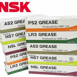 Изолента - Пластичные смазки NSK , 0