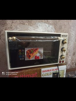 Мини-печи, ростеры - Духовка итимат 40 л., 0