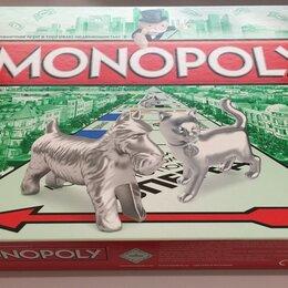 Настольные игры - Настольная игра HASBRO Монополия, 0