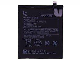 Аккумуляторы - АКБ LeEco Le 2 X620/X527/X626 (LTF21A), 0