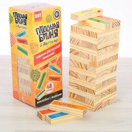 Киндер-сюрприз - Башня «С днём рождения!» с фантами, 48 брусков, 0