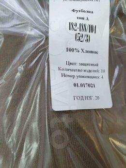 Термобелье - Армейское нательное белье, 0
