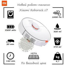 Роботы-пылесосы - Робот-пылесос Xiaomi Roborock S7, 0