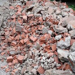 Строительные смеси и сыпучие материалы - Бой бетона или кирпича, 0