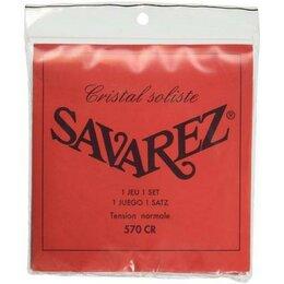Струны - Savarez 570CR набор струн для 6-струнной…, 0