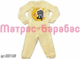 Домашняя одежда - ⭐Детская пижама «Пижама Крошка Енот (желтый)»,…, 0