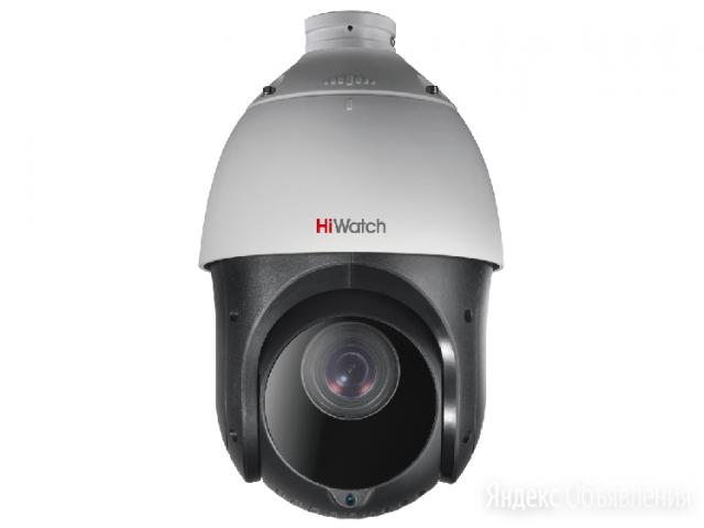 DS-T265(C) 2Мп скоростная поворотная HD-TVI камера HiWatch по цене 31990₽ - Готовые комплекты, фото 0