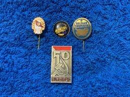 Жетоны, медали и значки - 4 Знака (Значка) СССР, 0