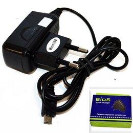 Зарядные устройства и адаптеры - Зарядное устройство micro USB (max 0.65 A) BIOS…, 0