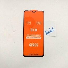 Защитные пленки и стекла - Защитное стекло Xiaomi Mi9, 0