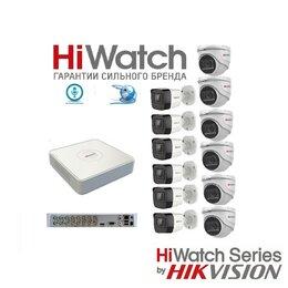 Камеры видеонаблюдения - Видеонаблюдение HiWatch Audio на 12камер 2Mxp, 0