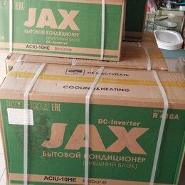 Кондиционеры -  Инверторная сплит система Jax 10 , 0
