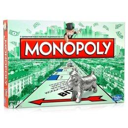 Настольные игры - Монополия, Hasbro, 0