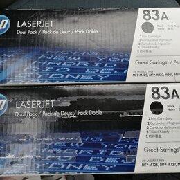 Картриджи - Картридж HP 83A, 0