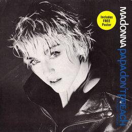 Музыкальные CD и аудиокассеты - LP.Madonna – Papa Don't Preach (Extended…, 0