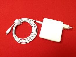Аксессуары и запчасти для ноутбуков - 021267 Блок питания для Apple A1719 87W USB…, 0