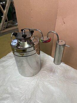 Самогонные аппараты - Самогонный аппарат 35 литров оптом и в розницу…, 0