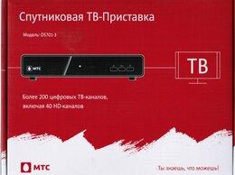 Спутниковое телевидение - Спутниковое МТС тв с картой новый, 0
