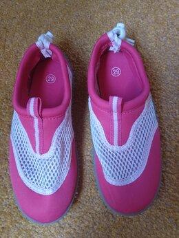 Обувь для спорта - Тапки коралловые детские новые, р. 29, 0