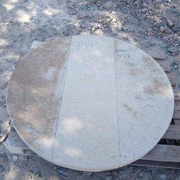 Прочее оборудование - Камень вулканический подовый для помпейской печи 120*6 см, 0