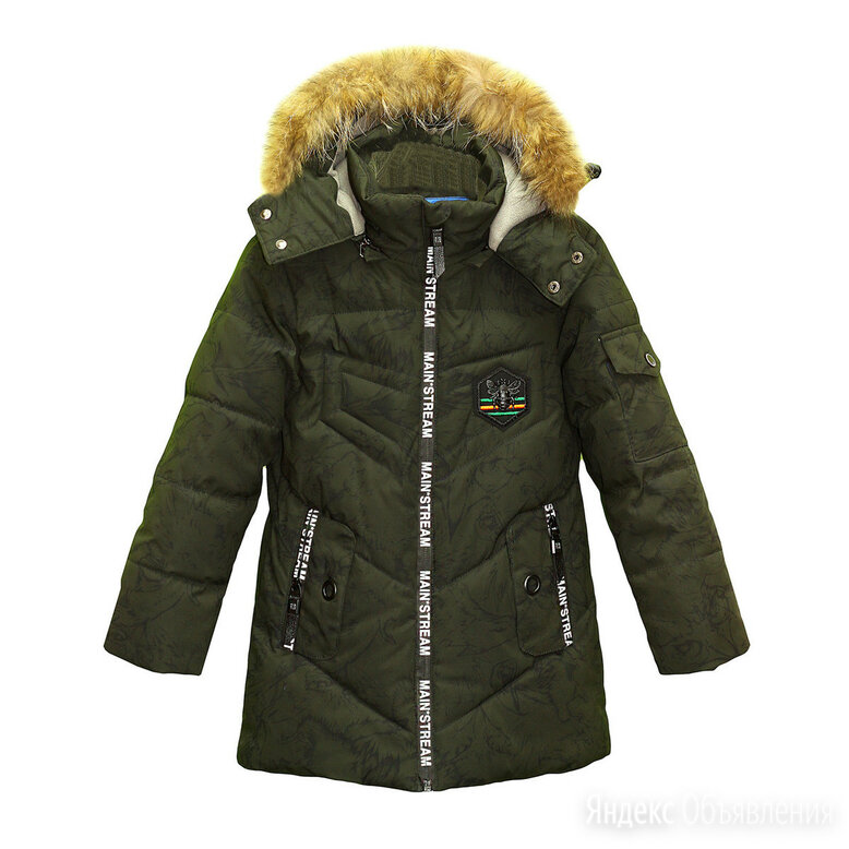Зимняя куртка для мальчика р-ры 104,110,116 см по цене 2100₽ - Куртки и пуховики, фото 0