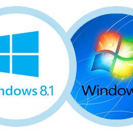 Программное обеспечение - Установка ОС Windows, 0
