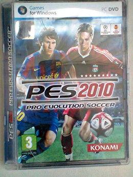 Игры для приставок и ПК - Компьютерные игры DVD футбол, 0