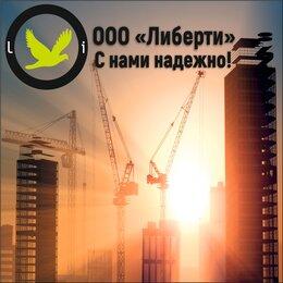 Разнорабочий - Разнорабочий на строительство , 0
