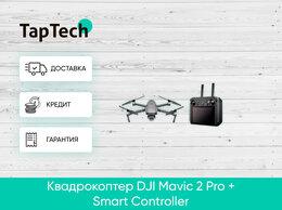 Квадрокоптеры - Квадрокоптер DJI Mavic 2 Pro + Smart Controller, 0